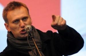 Навальный создал необычную карту