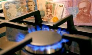 рост цен на газ