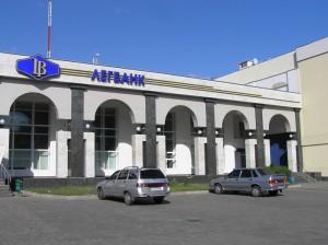 БГ Банк и Легбанк признаны банкротами