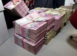 Украинская казна пополнилась за счет продажи конфиската