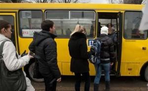 В Киеве разрешили поднять цену на проезд