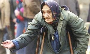 нищие пенсионеры россии