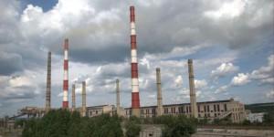 Приднестровская ТЭС будет работать на африканском угле