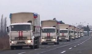 российский гумконвой со снарядами
