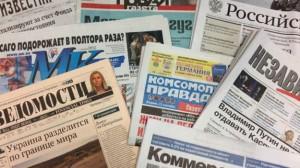 Еще двум русским журналистам запретили въезд в Украину