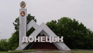 На Востоке Украины стало значительно тише