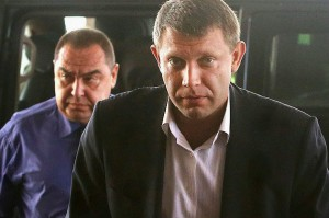 Боевики обвиняют Украину