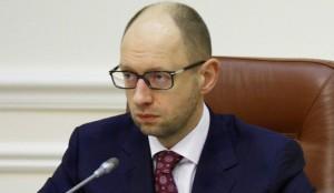 В Украине возведут фортификационные сооружения
