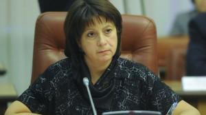 Украина пытается отсрочить выплату кредитов