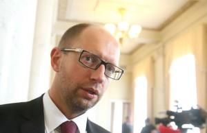 Украина планирует выпустить еврооблигации