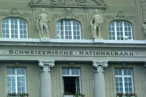 Швейцария предоставит информацию по банковским счетам ЕС