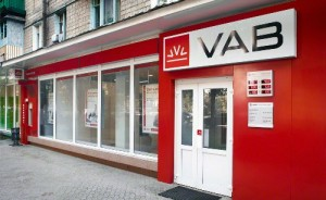 VAB-банк и CityCommerce Bank ликвидированы