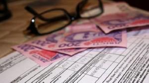 Новые правила получения субсидий
