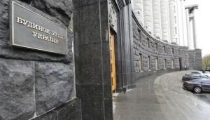 МВФ требует улучшений системы поступления налогов
