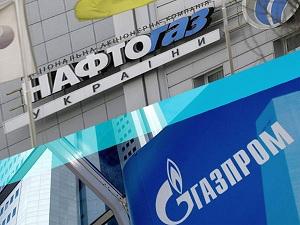 Нафтогаз полностью рассчитался с Газпромом