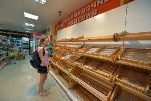 Товары первой необходимости не завозят в Донбасс