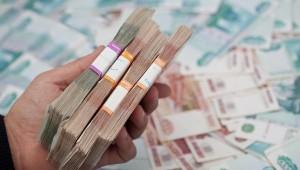 В ЛНР будут использовать три валюты