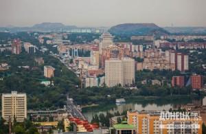 Местные выборы на Донбассе перенесут