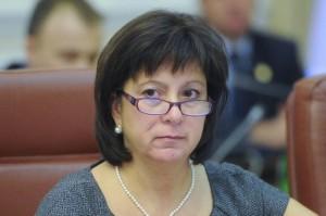 ВР ужесточит возврат валюты в Украину