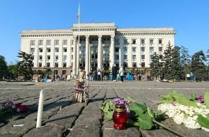 Сложная ситуация в Одессе накануне 2 мая