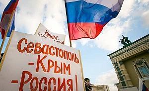 Русский мир в Крыму