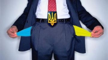Украине грозит технический дефолт