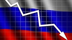 Экономика России падает