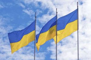Админреформа Украина