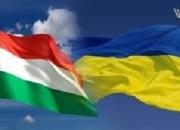 Помогать Украине с дорогами и газом будет Венгрия