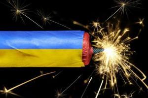 defolt-v-ukraine