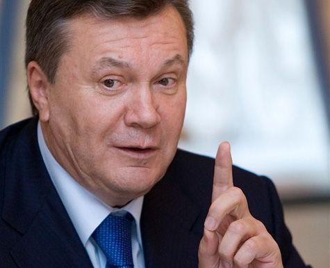 Деньги Януковича
