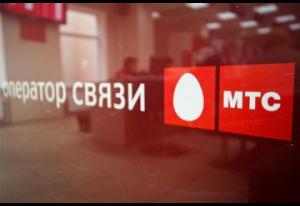 МТС меняет название