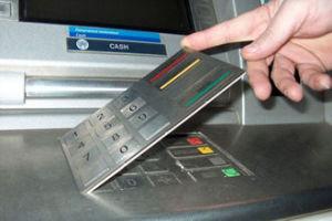 мошенничество с банкоматами