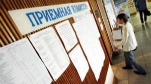 Российские студенты поступают в вузы ДНР