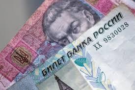 Рубль и гривна