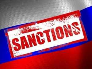 Санкции со стороны России