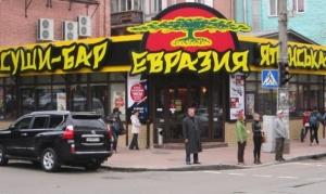 В РФ собираются ввести ограничения на блюда иностранной кухни в ресторанах
