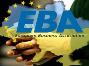 Европейская бизнес ассоциация