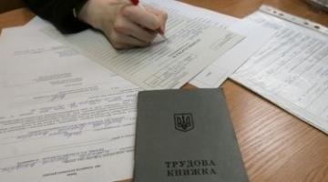 ЕВС в Украине