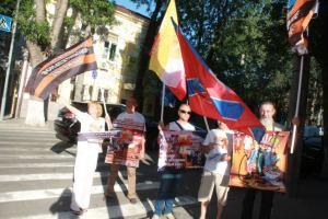 В Ростове НОД пикетирует посольство Украины