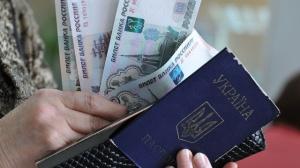 Рубль стал основной  валютой в ЛНР