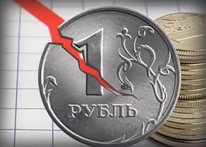 Рубль падает из-за путина