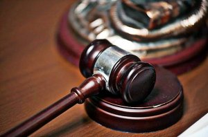 Имущество ОПЗ конфисковано судом в пользу государства