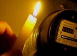 Крыму отключат электричество