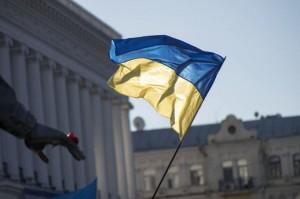 Проект бюджета Украины