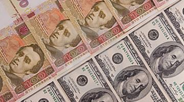 Что ждет доллар в Украине осенью