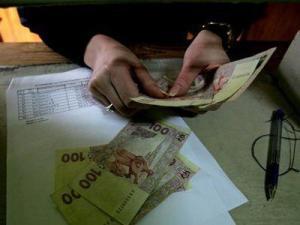 Надбавка к пенсиям и зарплатам