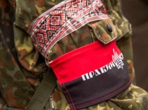 Правый сектор блокирует Крым