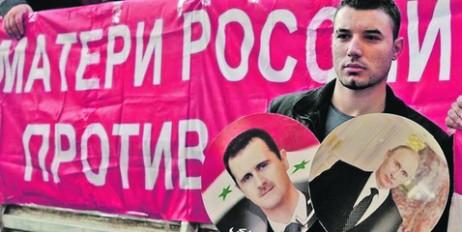 Россия против Сирии