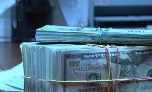 Корупционные деньги